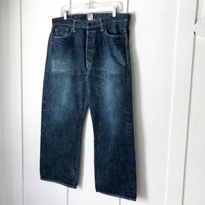 PRPS Made In Japan Raw Denim Selvedge Jeans 36/29